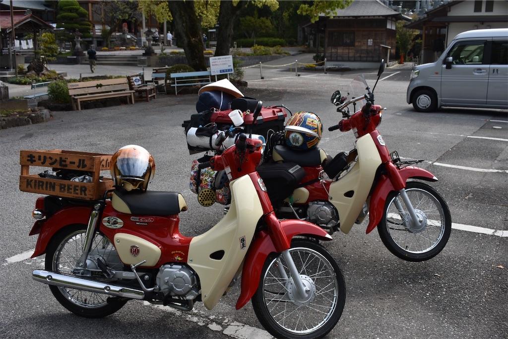 f:id:Chel-Rider:20190421045751j:image