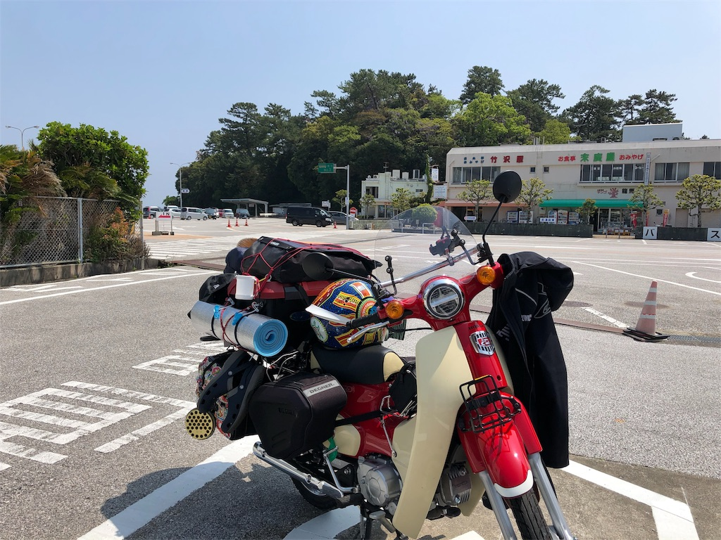 f:id:Chel-Rider:20190422090355j:image