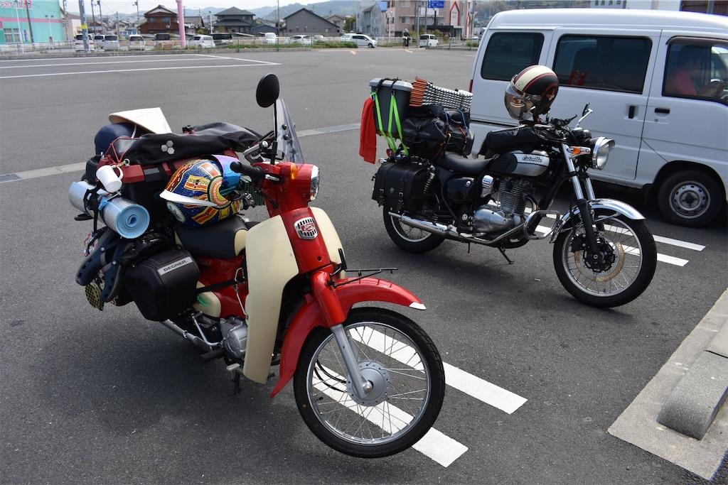 f:id:Chel-Rider:20190424114020j:image
