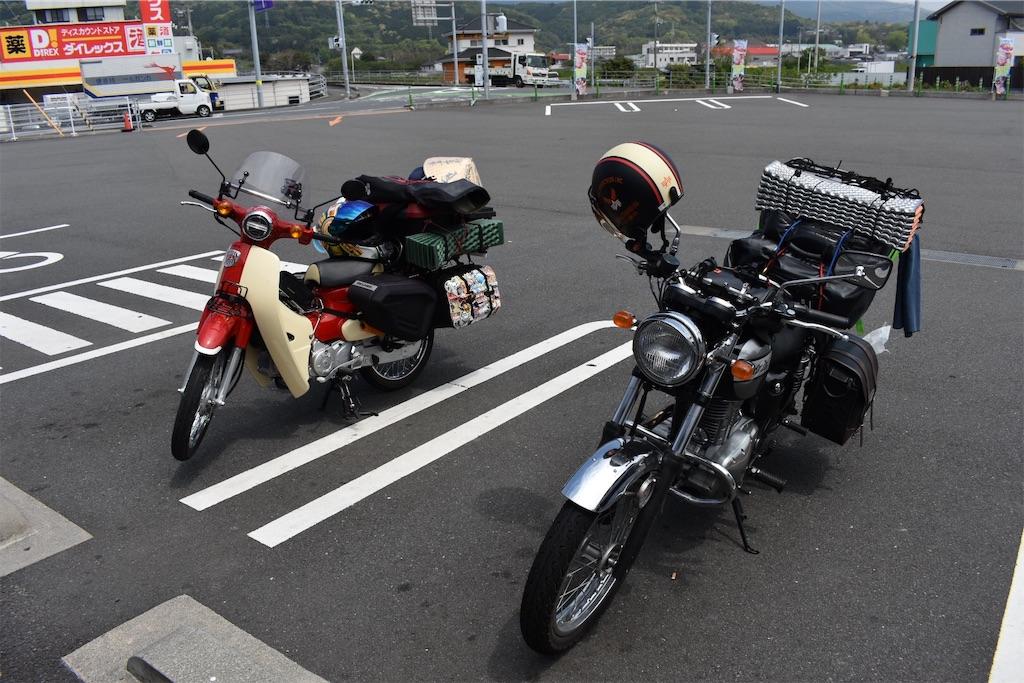 f:id:Chel-Rider:20190424114024j:image