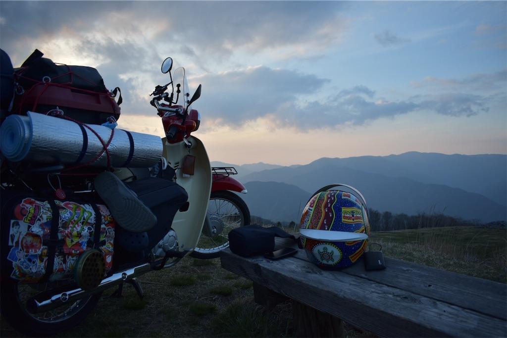 f:id:Chel-Rider:20190424114031j:image
