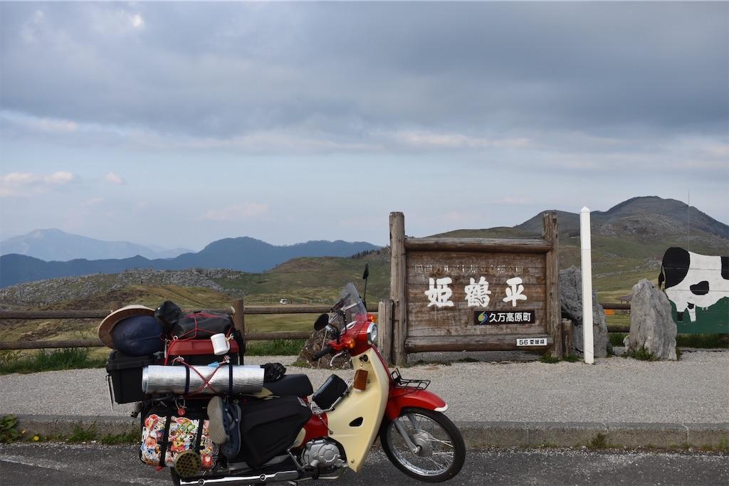 f:id:Chel-Rider:20190424114052j:image