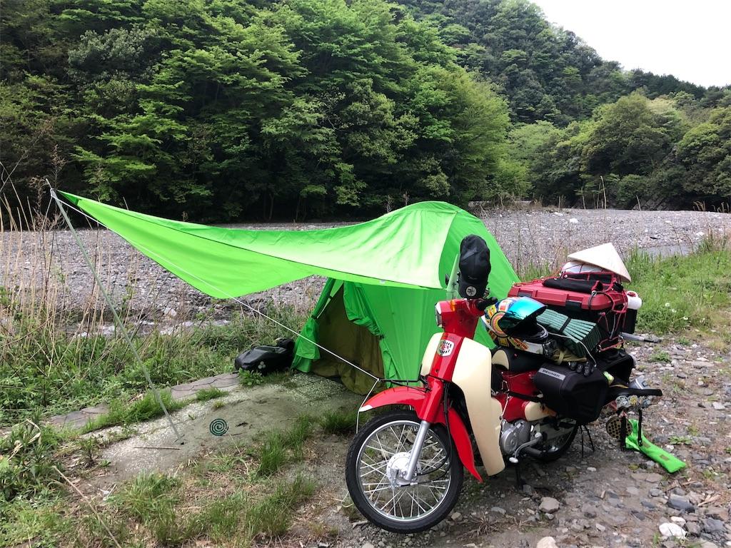 f:id:Chel-Rider:20190428101750j:image