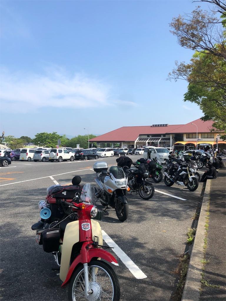 f:id:Chel-Rider:20190512074019j:image