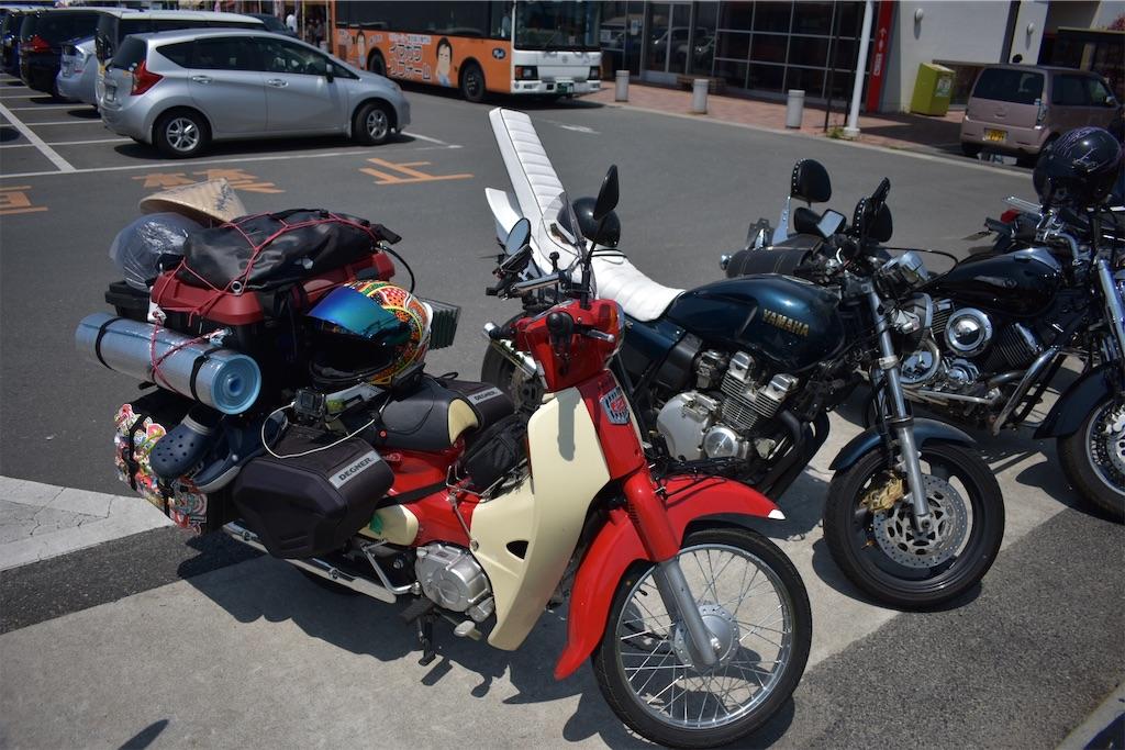 f:id:Chel-Rider:20190512074035j:image