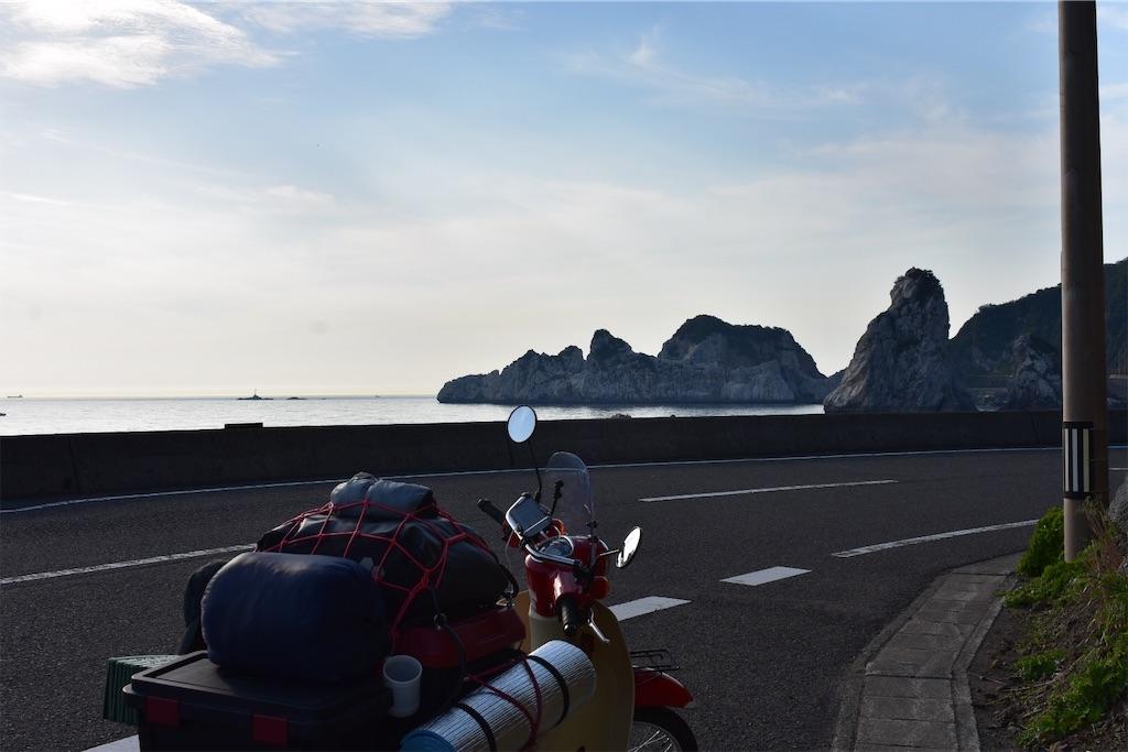 f:id:Chel-Rider:20190512080803j:image