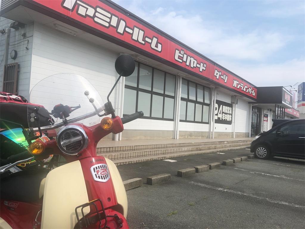 f:id:Chel-Rider:20190516205056j:image