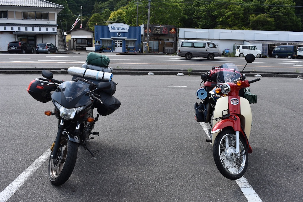 f:id:Chel-Rider:20190516205059j:image