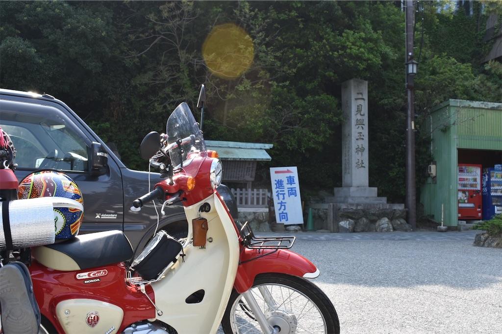 f:id:Chel-Rider:20190516205735j:image