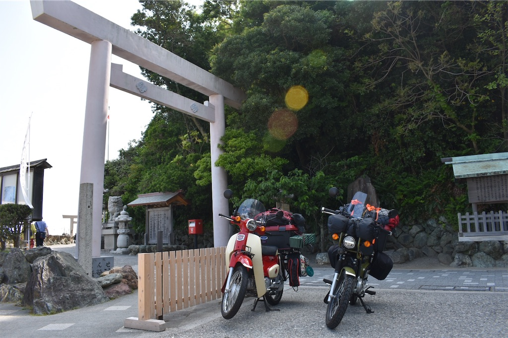 f:id:Chel-Rider:20190516205811j:image