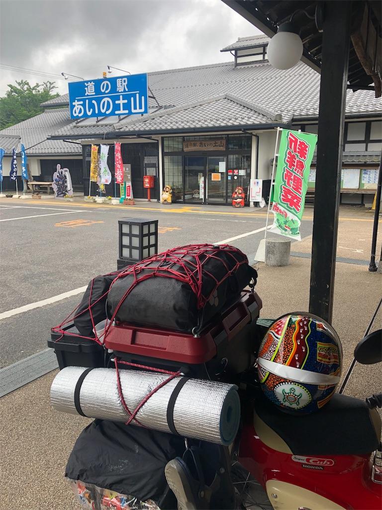 f:id:Chel-Rider:20190516210053j:image