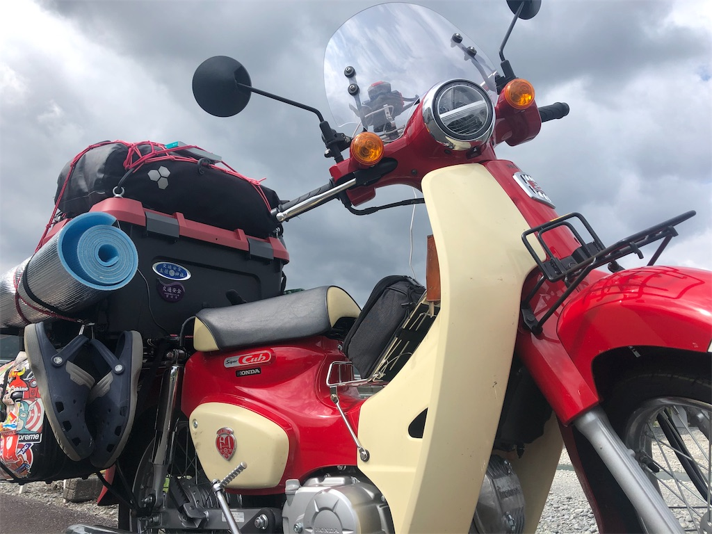 f:id:Chel-Rider:20190521195820j:image