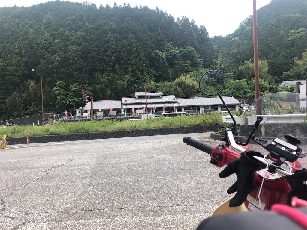 f:id:Chel-Rider:20190521200245j:image