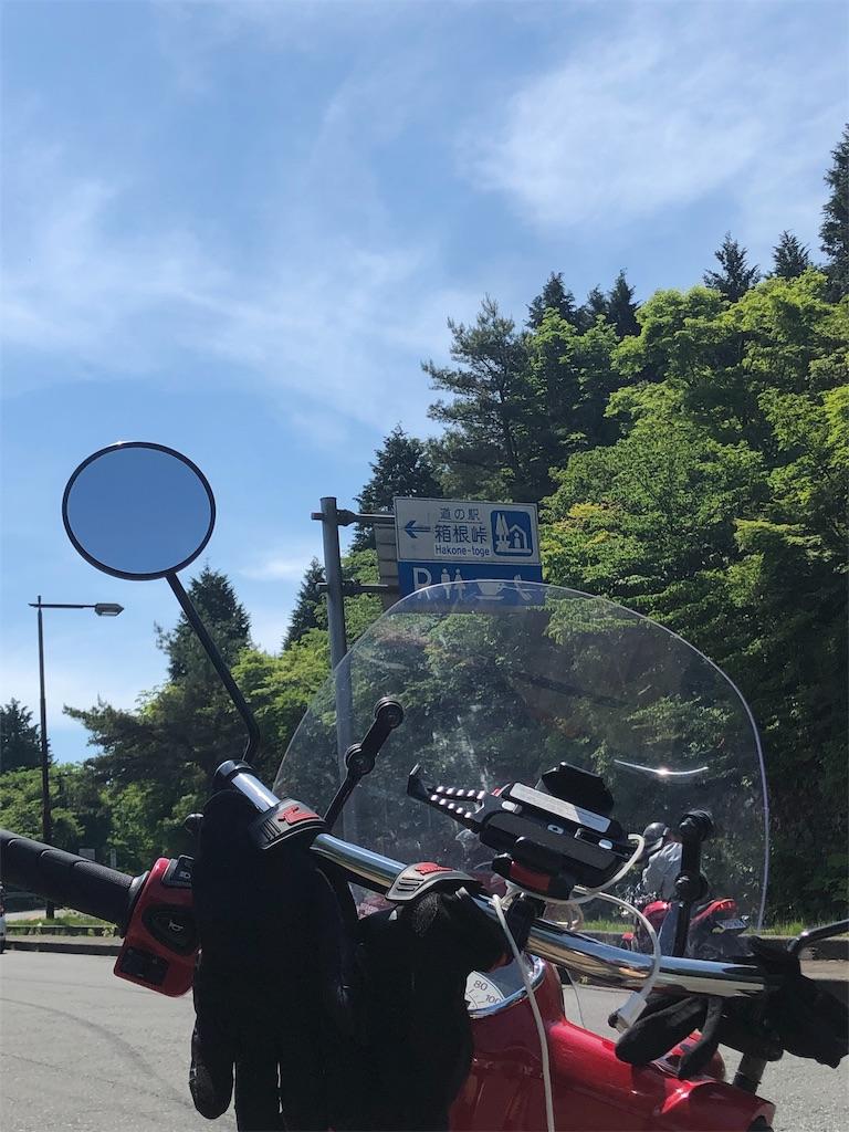 f:id:Chel-Rider:20190528071454j:image