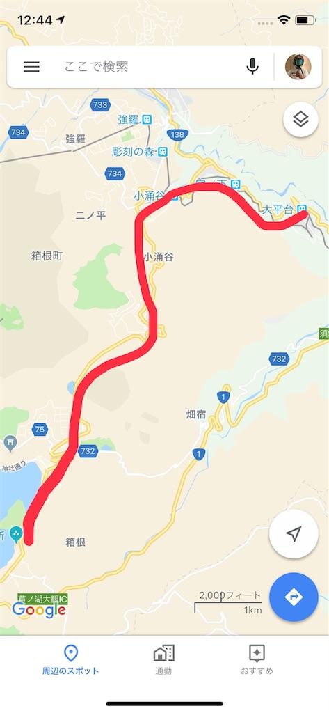 f:id:Chel-Rider:20190528071502j:image
