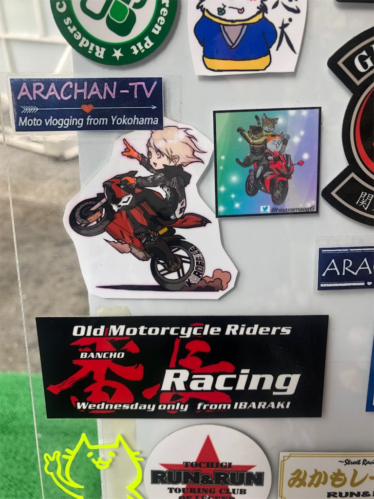 f:id:Chel-Rider:20190614042751j:image