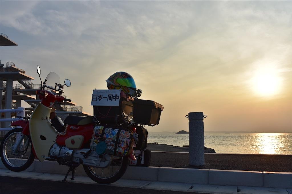 f:id:Chel-Rider:20190614045530j:image