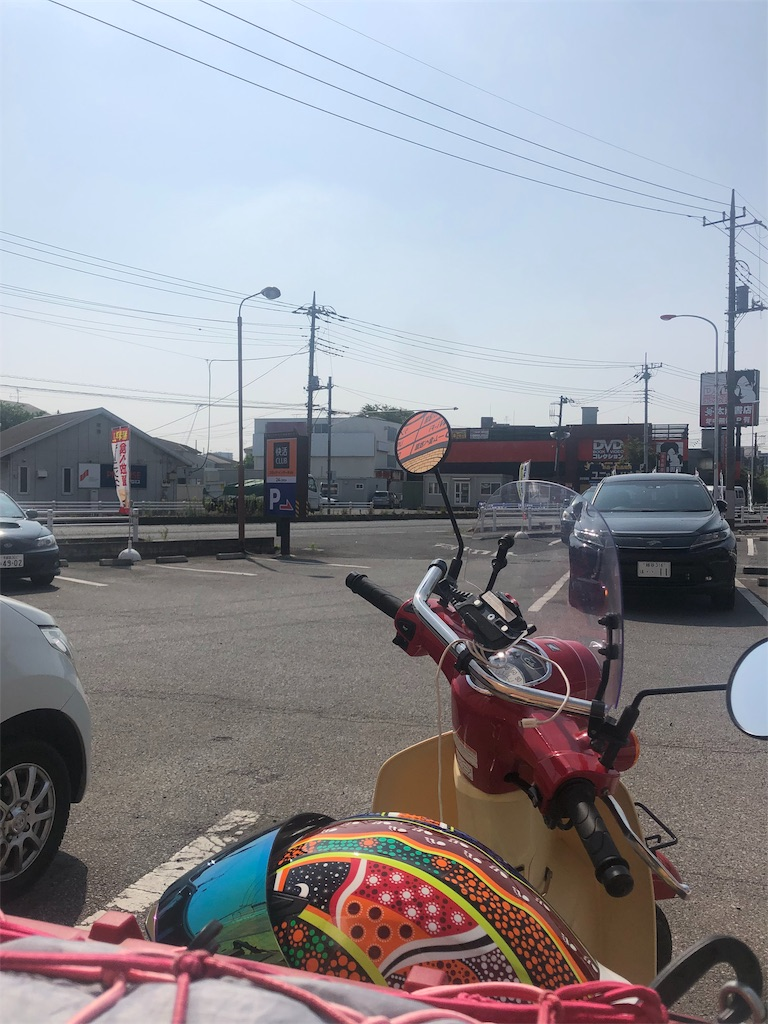 f:id:Chel-Rider:20190614045543j:image