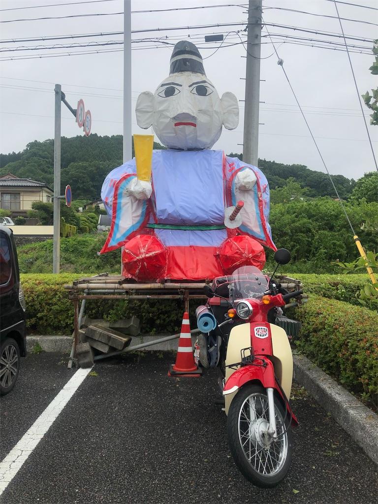 f:id:Chel-Rider:20190614052041j:image