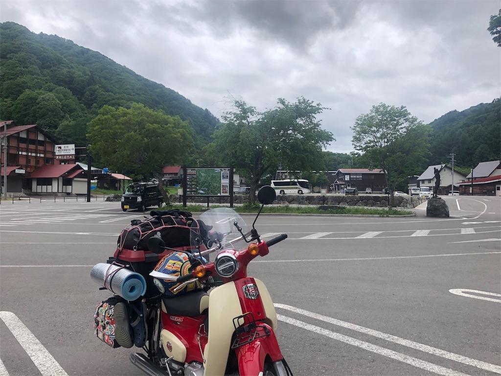 f:id:Chel-Rider:20190614053716j:image