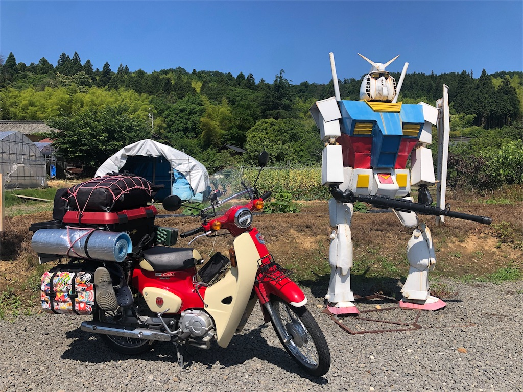 f:id:Chel-Rider:20190614055043j:image