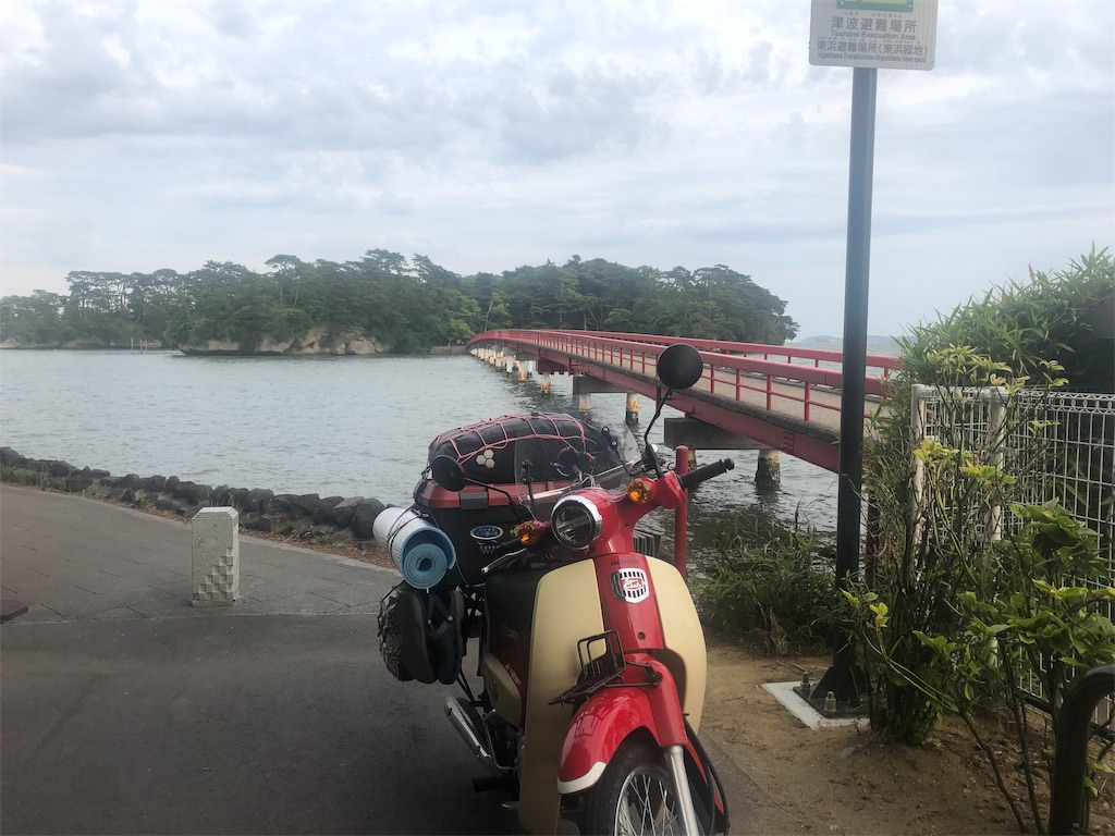 f:id:Chel-Rider:20190627065947j:image