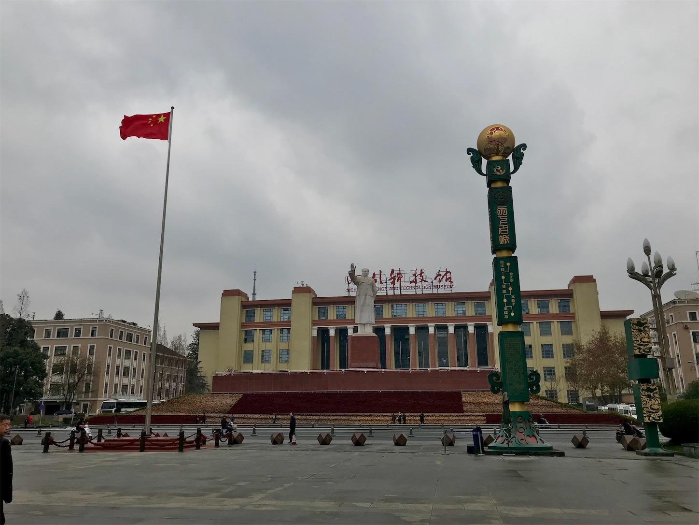 f:id:Chengdu:20190616103731j:image