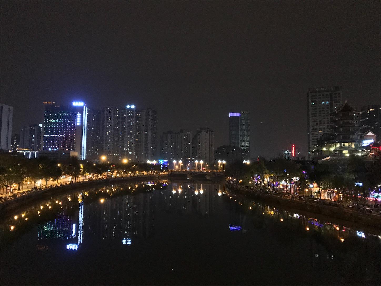 f:id:Chengdu:20190616104336j:image