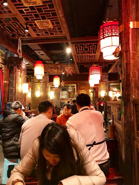 f:id:Chengdu:20190618112203j:image
