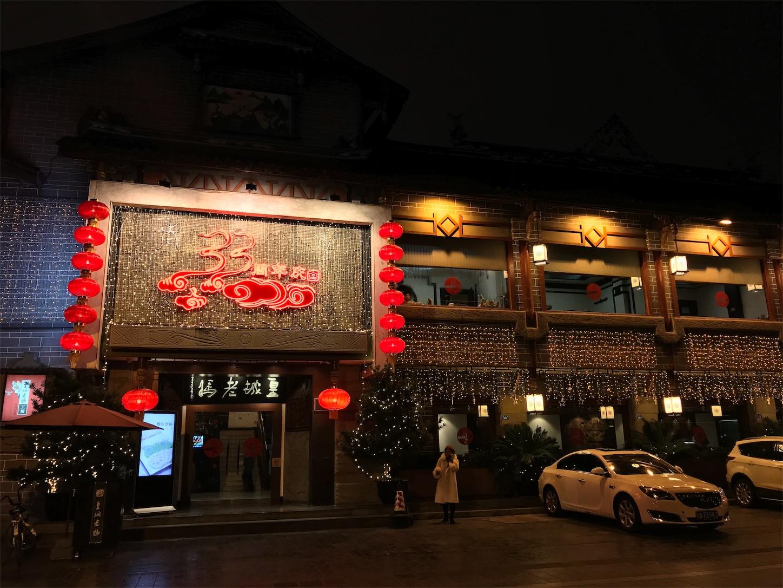 f:id:Chengdu:20190618115248j:image