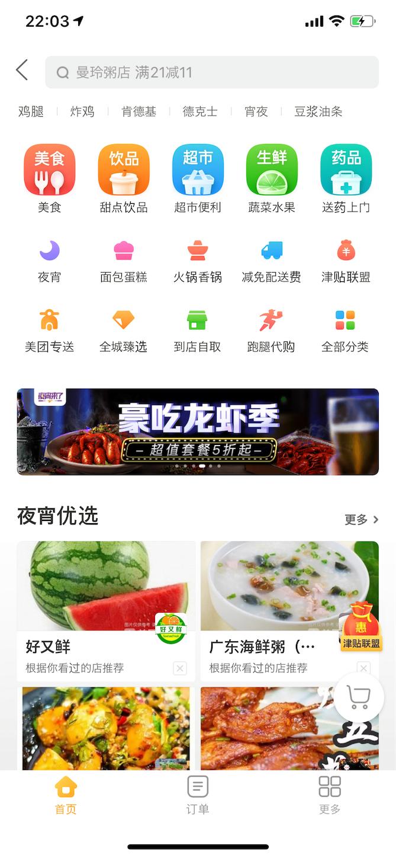 f:id:Chengdu:20190619220358p:image