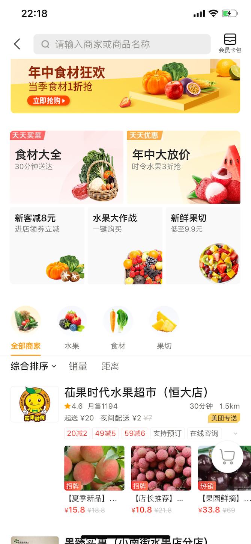 f:id:Chengdu:20190619221908p:image