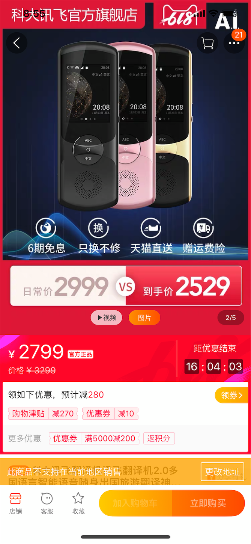 f:id:Chengdu:20190620105711p:image