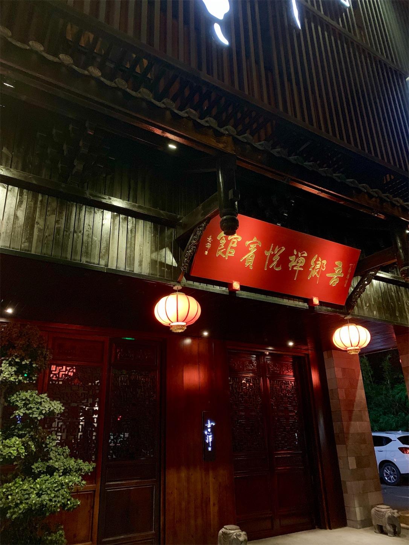 f:id:Chengdu:20190621012842j:image