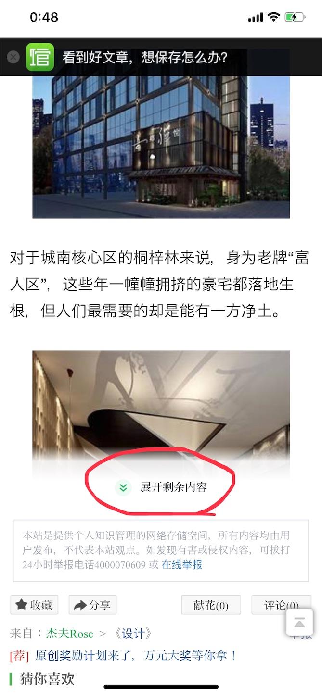 f:id:Chengdu:20190621013150j:image