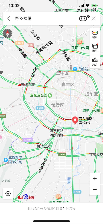 f:id:Chengdu:20190621103636p:image