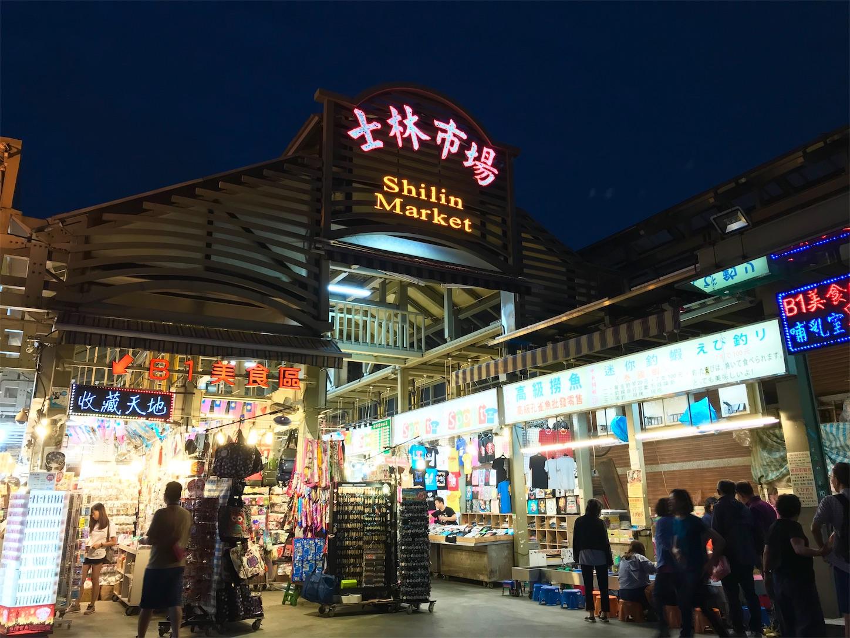 f:id:Chengdu:20190622005953j:image