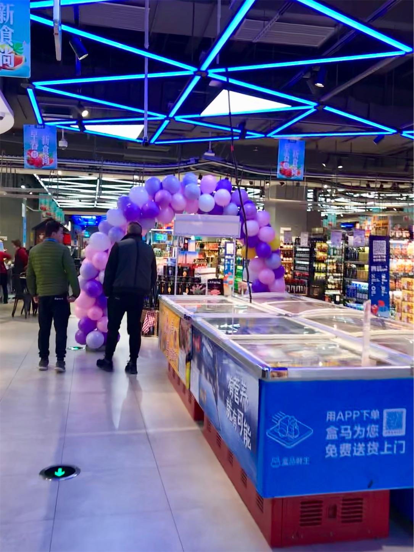 f:id:Chengdu:20190701010647j:image