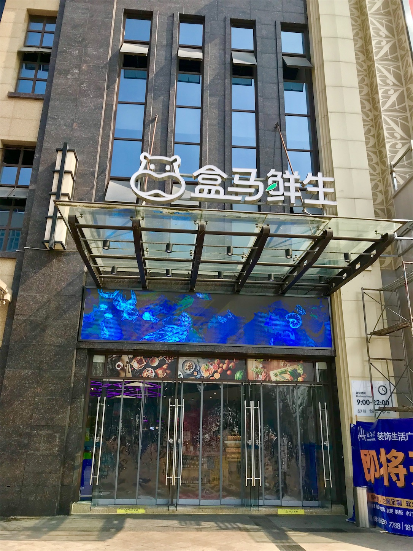 f:id:Chengdu:20190701010653j:image
