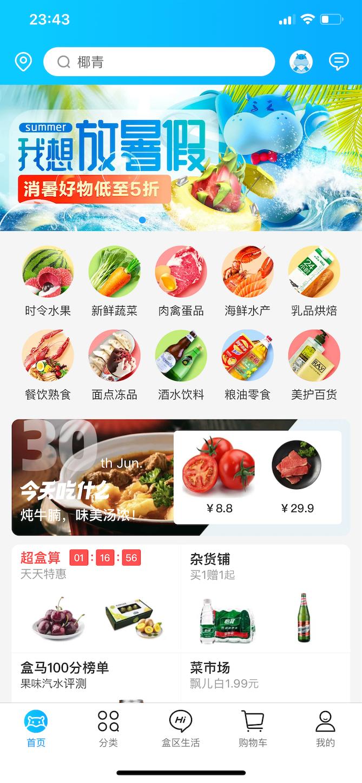 f:id:Chengdu:20190701010933p:image