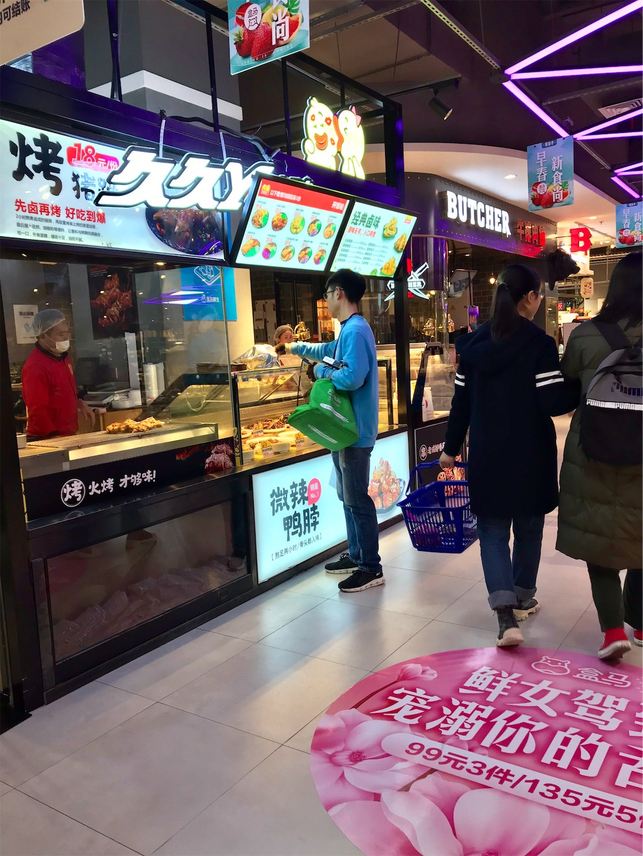 f:id:Chengdu:20190701011155j:image