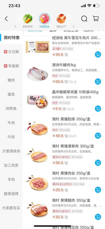 f:id:Chengdu:20190701012219p:image