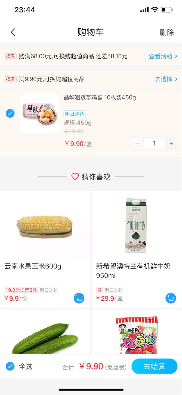 f:id:Chengdu:20190701012338p:image