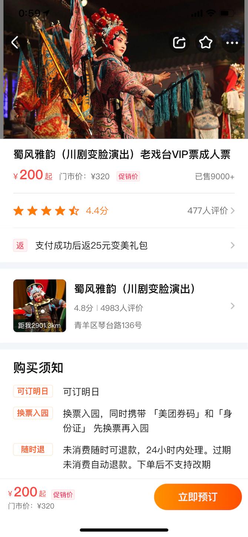 f:id:Chengdu:20190702011425p:image