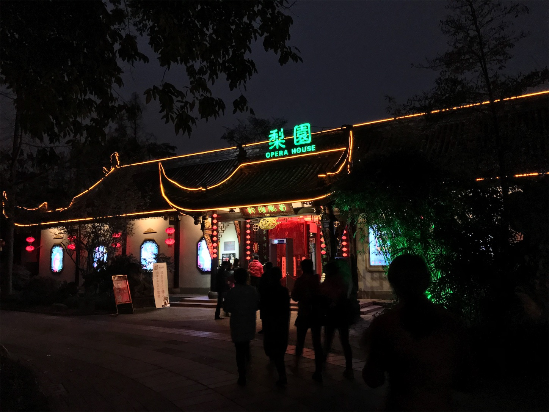f:id:Chengdu:20190702012457j:image