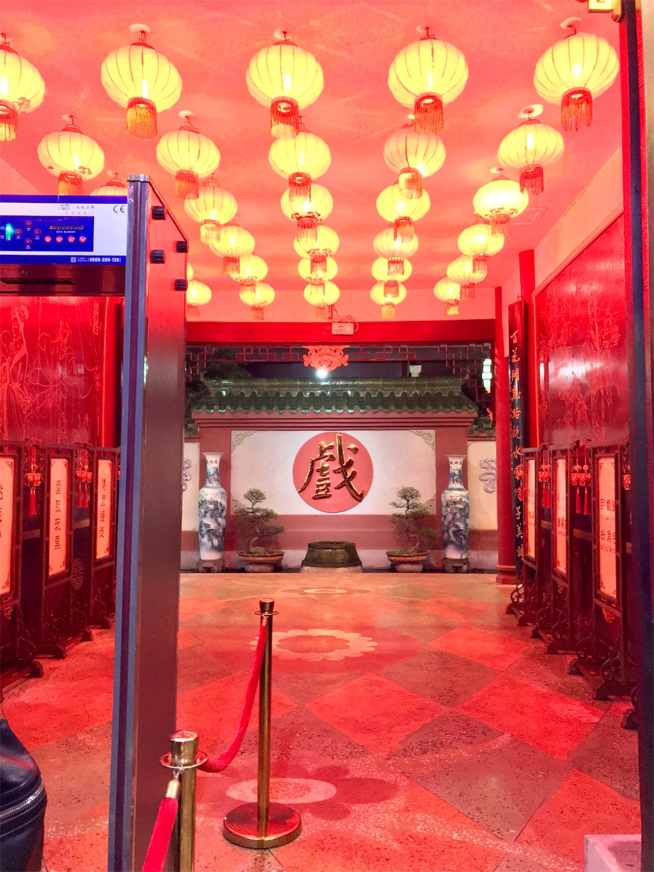 f:id:Chengdu:20190702012538j:image