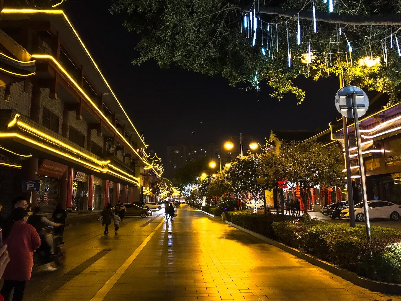 f:id:Chengdu:20190702020708j:image