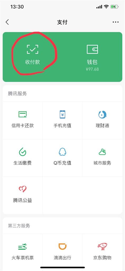 f:id:Chengdu:20190702145655j:image