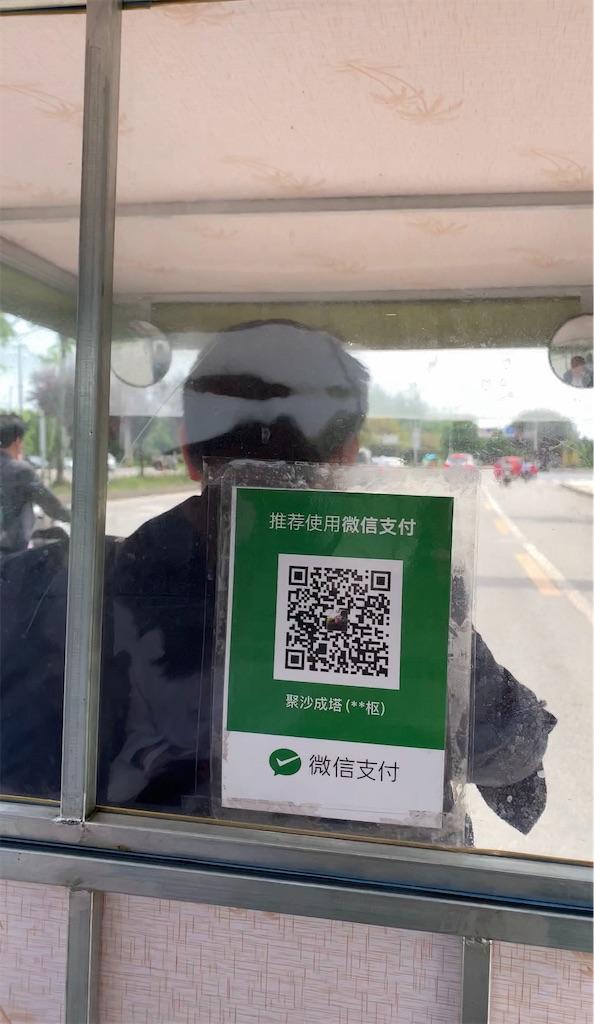 f:id:Chengdu:20190702150828j:image