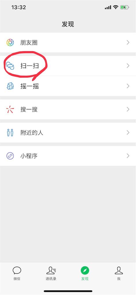 f:id:Chengdu:20190702151520j:image